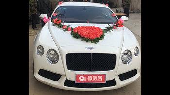 宾利欧陆婚车 (白色)