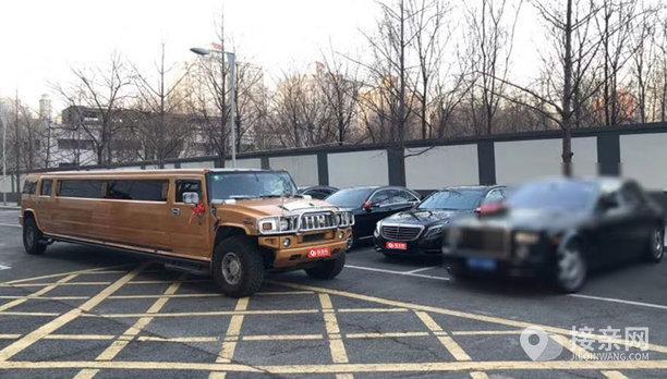 套餐悍马H2+6辆奔驰S级婚车