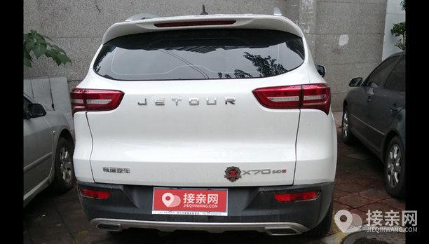 奇瑞捷途-X70婚车