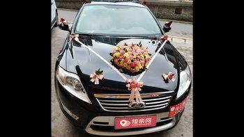 福特致胜婚车 (黑色,可做头车)