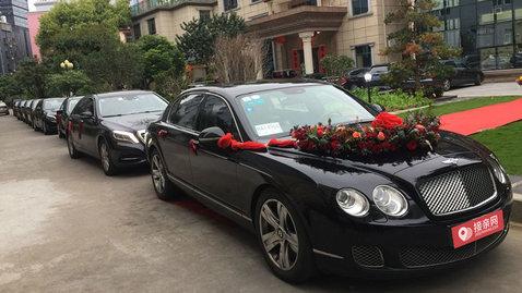 婚车套餐宾利飞驰+奔驰SL级