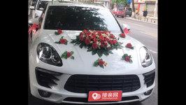 遂宁保时捷Macan婚车租赁