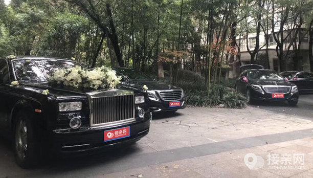 套餐劳斯莱斯幻影+10辆奔驰E级婚车