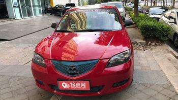 马自达3婚车 (红色,可做头车)