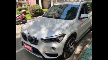 宝马X1婚车 (白色)
