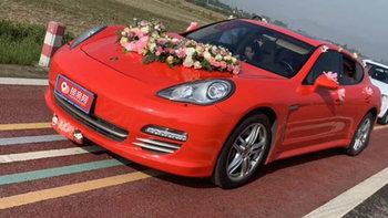 保时捷Panamera婚车 (红色,可做头车)