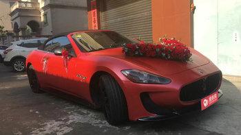 玛莎拉蒂GranTurismo婚车 (红色,可做头车)