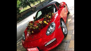保时捷Boxster婚车 (红色,可做头车)