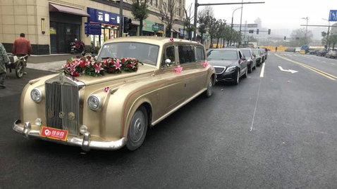婚车套餐劳斯莱斯银云+奔驰S级