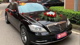 鄂州奔驰S级婚车租赁