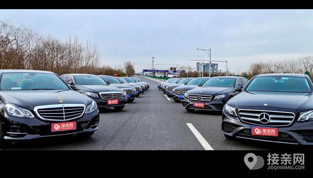 套餐宾利飞驰+30辆奔驰E级婚车