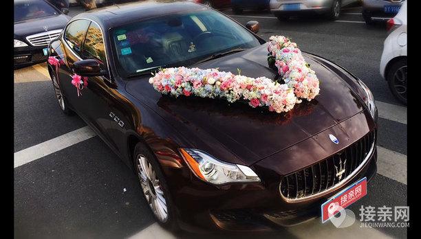 套餐玛莎拉蒂总裁+10辆奔驰E级婚车