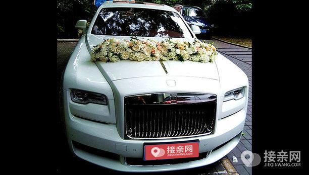 套餐劳斯莱斯古思特+9辆保时捷Panamera婚车