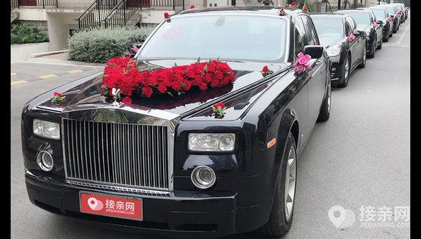 套餐劳斯莱斯幻影+30辆保时捷Panamera婚车