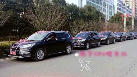 婚车套餐本田CR-V+本田CR-V