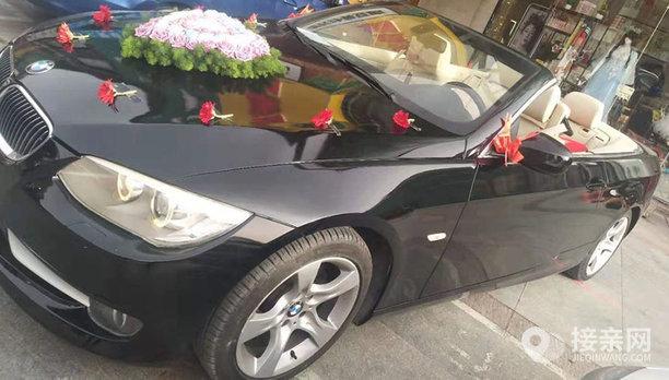 套餐宝马3系敞篷+9辆奔驰S级婚车