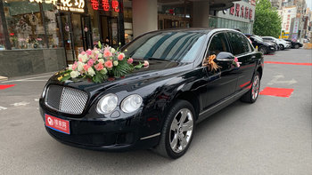 宾利飞驰婚车 (黑色,可做头车)