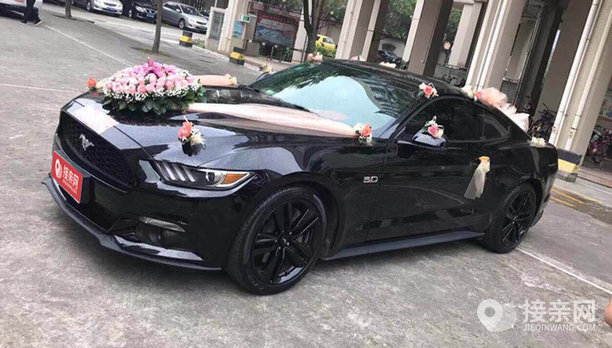 福特野马婚车