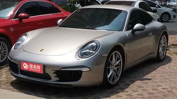 保时捷911婚车 (银色,可做头车)