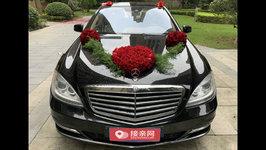 福州奔驰S级婚车租赁