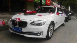 长沙宝马5系婚车租赁