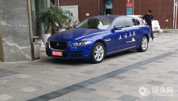 捷豹XE婚车