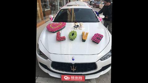 婚车套餐玛莎拉蒂Ghibli+宝马5系