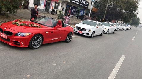 婚车套餐宝马Z4+凯迪拉克ATS-L