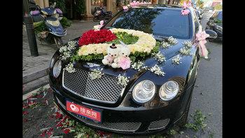 宾利飞驰婚车 (黑色)