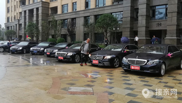 套餐迈巴赫迈巴赫+15辆奔驰E级婚车