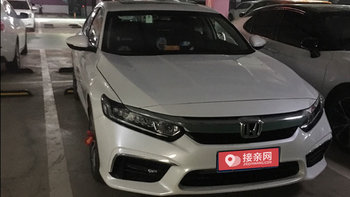 本田INSPIRE婚车 (白色,可做头车)