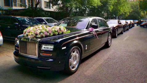 婚车套餐劳斯莱斯幻影+奔驰E级