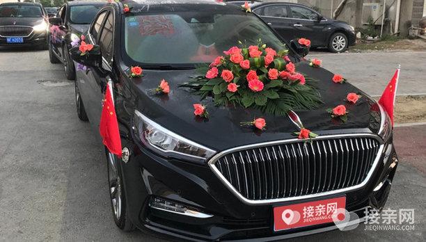 红旗H5婚车