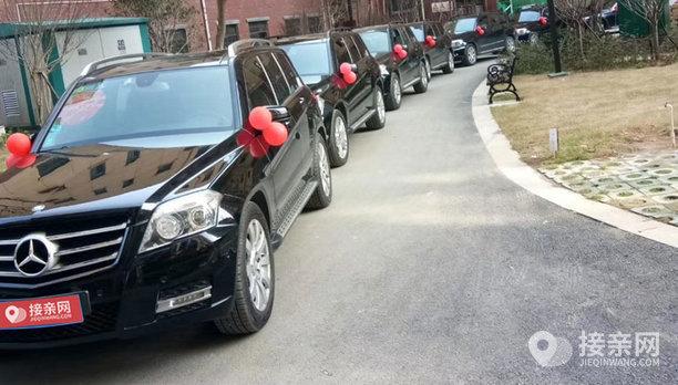 套餐奔驰S级+5辆奔驰GLC级婚车