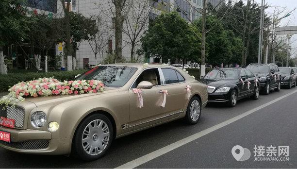 套餐宾利慕尚+18辆奔驰S级婚车