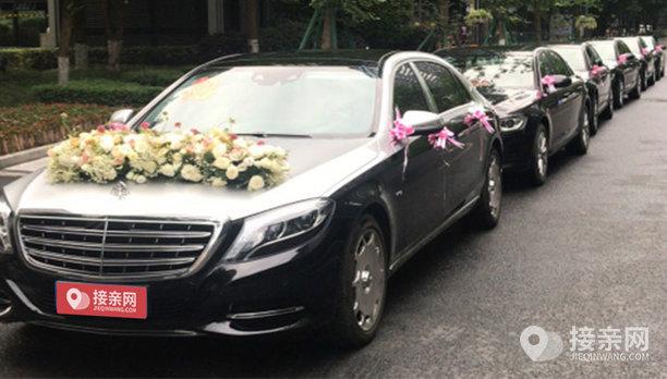 套餐迈巴赫迈巴赫+16辆奔驰S级婚车