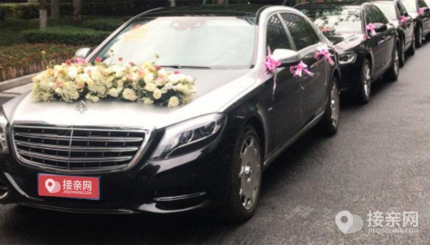 迈巴赫迈巴赫婚车
