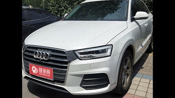 奥迪Q3婚车 (白色,可做头车)