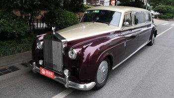 劳斯莱斯银云婚车 (酒红色,可做头车)