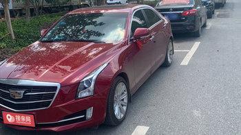 凯迪拉克ATS-L婚车 (酒红色)