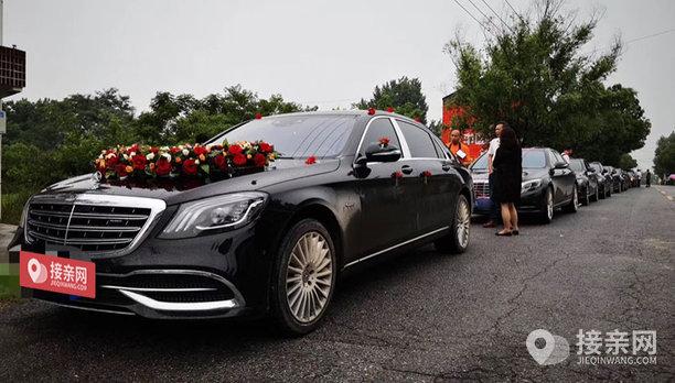套餐奔驰迈巴赫S级+20辆奔驰S级婚车