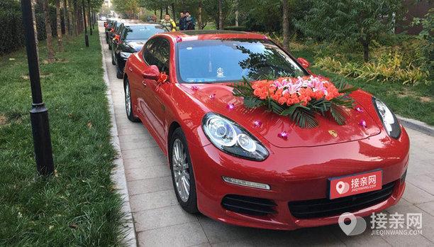 套餐保时捷Panamera+5辆红旗H7婚车