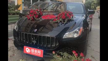 玛莎拉蒂总裁婚车 (黑色,可做头车)