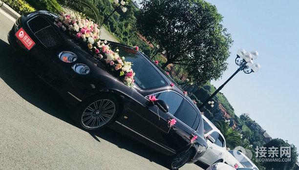 套餐宾利飞驰+11辆奔驰S级婚车