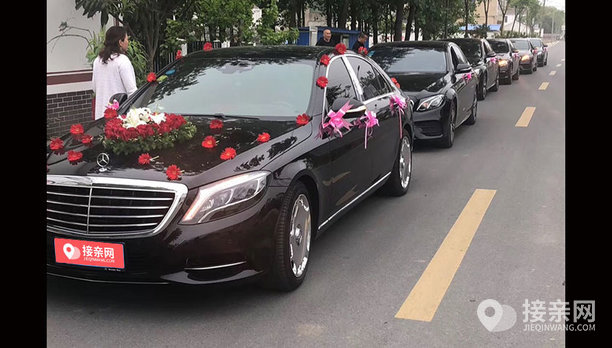 套餐奔驰迈巴赫S级+10辆奔驰E级婚车