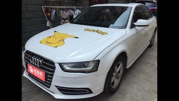 南京花先生的奥迪A4L婚车出租价格