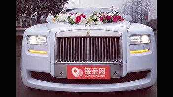 劳斯莱斯古思特婚车 (白色,可做头车)