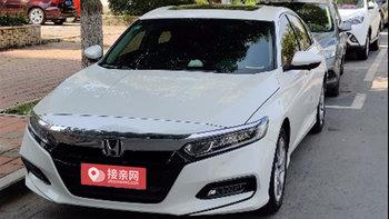 本田雅阁婚车 (白色,可做头车)