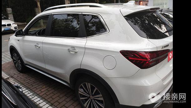 荣威RX5婚车