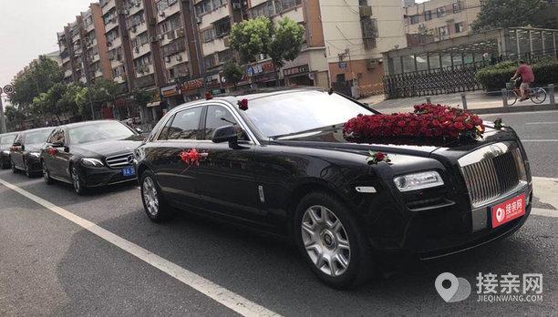 套餐劳斯莱斯古思特+10辆奔驰E级婚车